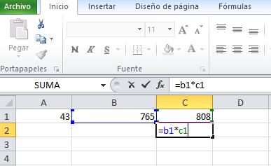 formula de multiplicacion en excel