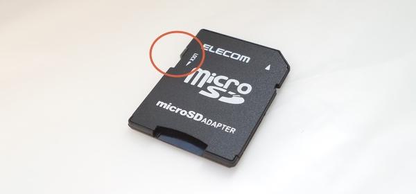 Bloqueo externo de una memoria Micro SD protegida contra escritura