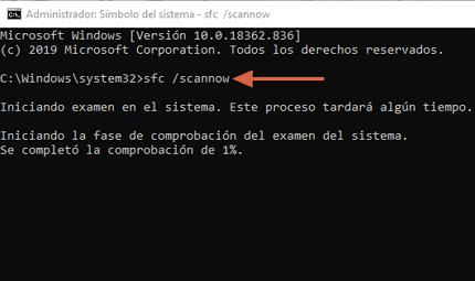 Cómo comprobar los componentes de Windows paso 4