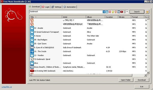 Free Music Downloader MP3