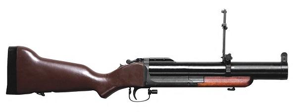 Tipos de armas y sus características. Armas especiales. M79