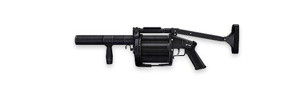 Tipos de armas y sus características. Armas especiales. MGL140