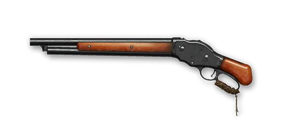 Tipos de armas y sus características. Escopetas. M1887