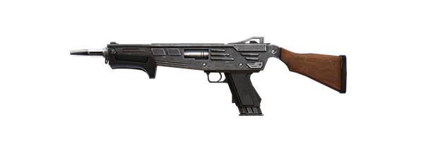 Tipos de armas y sus características. Escopetas. MAG-7