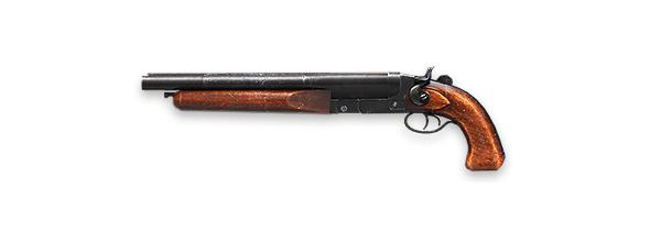 Tipos de armas y sus características. Pistolas. M1873