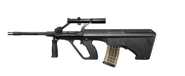 Tipos de armas y sus características. Rifles de asalto. AUG