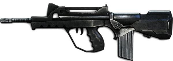 Tiipos de armas y sus características. Rifles de asalto. FAMAS