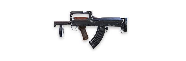 Tipos de armas y sus características. Rifles de asalto. GROZA