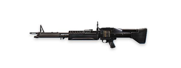 Tipos de armas y sus características. Rifles de asalto. M60