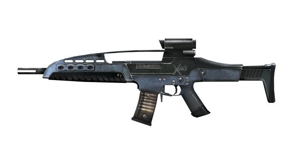 Tipos de armas y sus características. Rifles de asalto. XM8