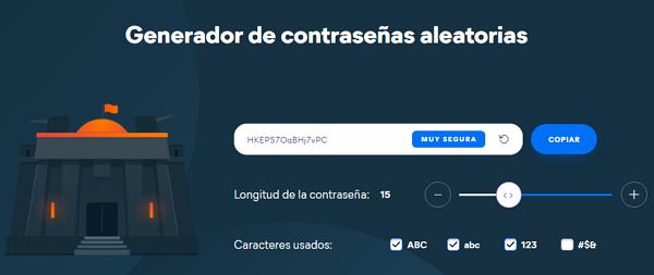 Generadores de contraseñas online. Generador de contraseñas aleatorias de Avast